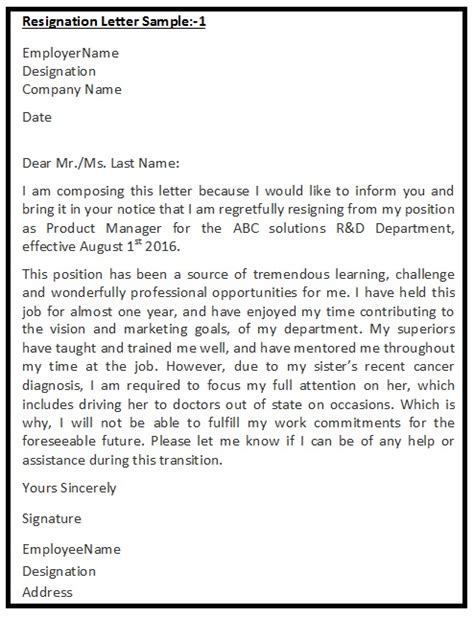 resignation letters sles cordially end of letter resignation letters sles