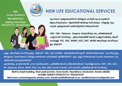 Fast Track Mba Programs In India by Newlife Edu Services Fast Track Courses