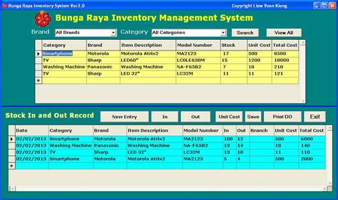simple visual basic inventory system inventory management system visual basic