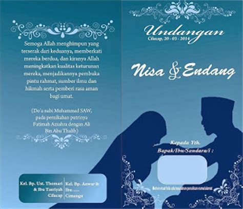 desain undangan pernikahan islami photoshop undangan pernikahan islami simple isma s blog