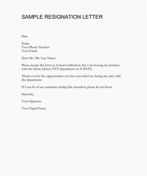 inform letter complaint letter complaint letter samples writing