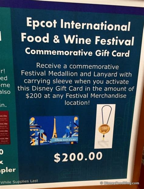 Epcot Gift Card - 2016 epcot food and wine festival special events the disney food blog