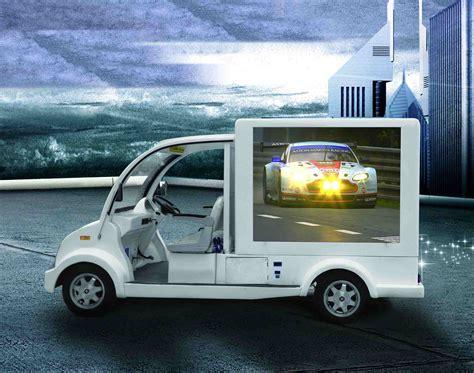 Advan Mini dailydooh 187 archive 187 electric mobile ad vehicles