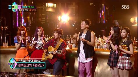 blackpink yonghwa cnblue yong hwa playing with fire blackpink at jyp