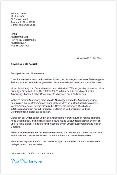 Praktikum Polizei Vorlage 11 Bewerbungsschreiben Polizei Deckblatt Bewerbung