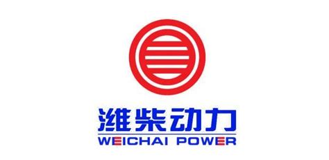 Dinamo Starter Gp Foton Faw Truck weichai generator and starter china truck car parts