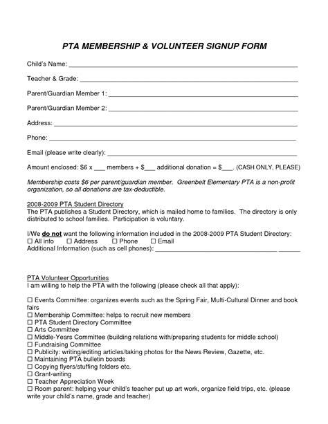 Pta Membership Form Pta Pinterest Pta School And Pto Membership Non Profit Membership Application Template