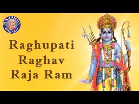 raghupati raghav raja ram bhajan maiya ki chunari top 10 navratri songs mata bhajans
