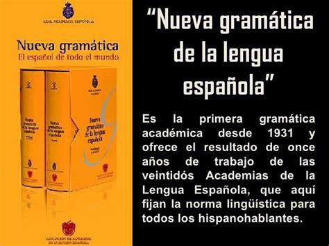 nueva gramatica de la 8467032812 nueva gramatica espa 241 ola