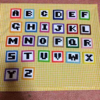 hama bead letter templates 341 best images about perler letters on
