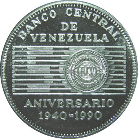 coin sede centrale 50 bolivares central bank numista