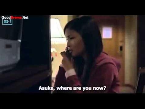 thai ghost film youtube the den 2014 new thai horror movie 2014 hd youtube