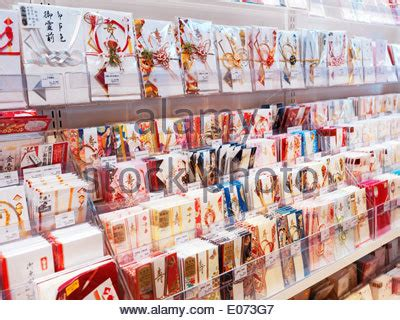 Loft E Gift Card - gift cards on display in the loft store in tokyo japan stock photo royalty free