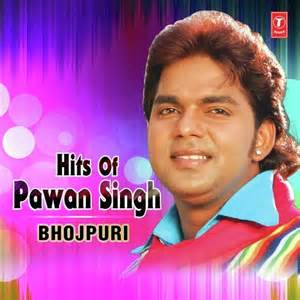 Song by pawan singh and anand mahan from hits of pawan singh download