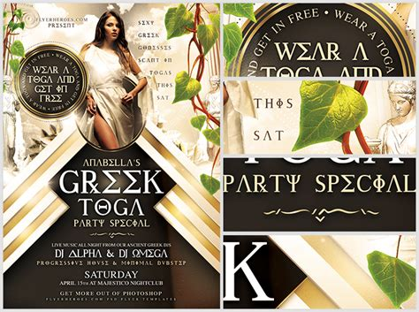 Toga Party Flyer Template