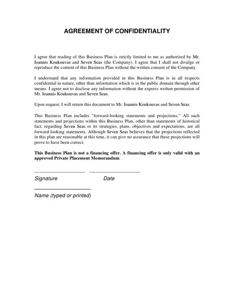 business plan non disclosure agreement template confidentiality statement for business plan