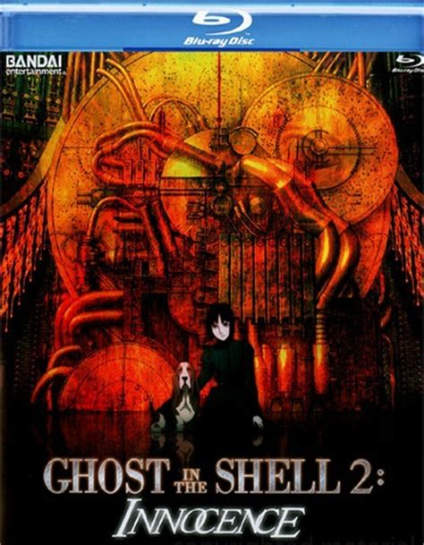 Ghost In The Shell 2 ghost in the shell 2 innocence 2004 dvd empire