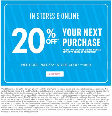 printable nike outlet coupons 2015 nike coupon code 20 off promo codes coupons 2016 nike