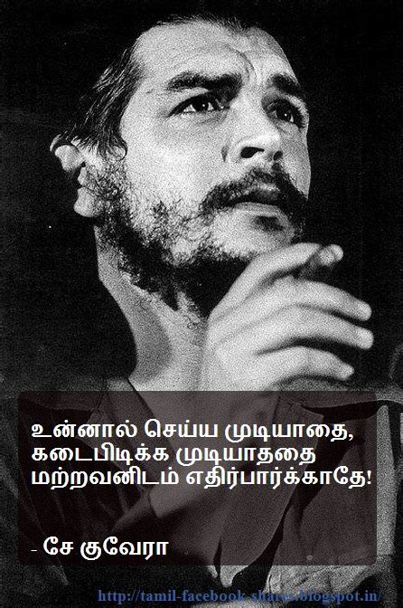 tamil che guevara sayings and ponmozhigal wallpapers tamil inspirational quotes about quotesgram