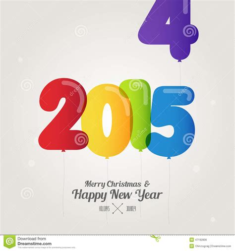 balloon number on merry christmas and happy new year 2015