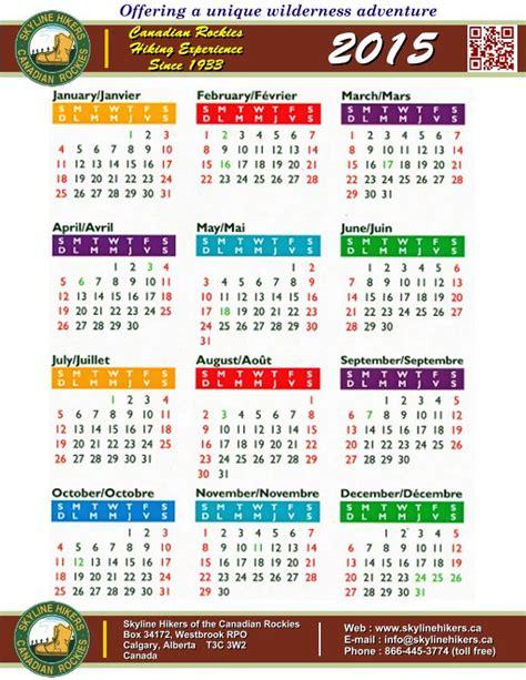Calendar 2015 Pdf 2015 Pdf Calendar Calendar