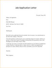 Application Letter For A 5 A Letter Of Application For A Basic Appication Letter