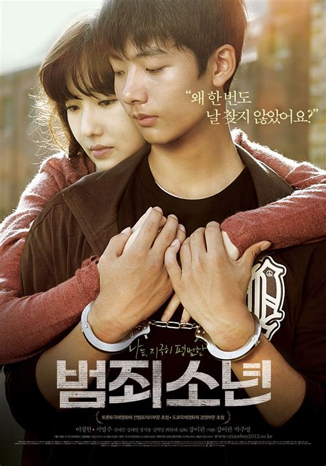 film sedih korea movie added new poster for the upcoming korean movie quot juvenile