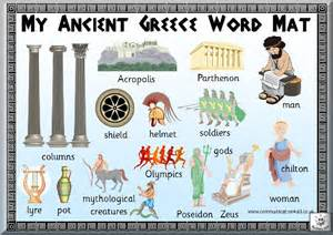 free printable ancient greece word mat ancient greece
