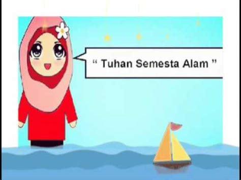 The Opener Al Fatihah learn surah al fatihah the opener easy memorization
