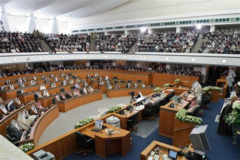 Modernist House Plans Ad Classics Kuwait National Assembly Building J 248 Rn