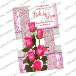 send wedding wishes card to india gifts to india send wedding greeting card wedding to india