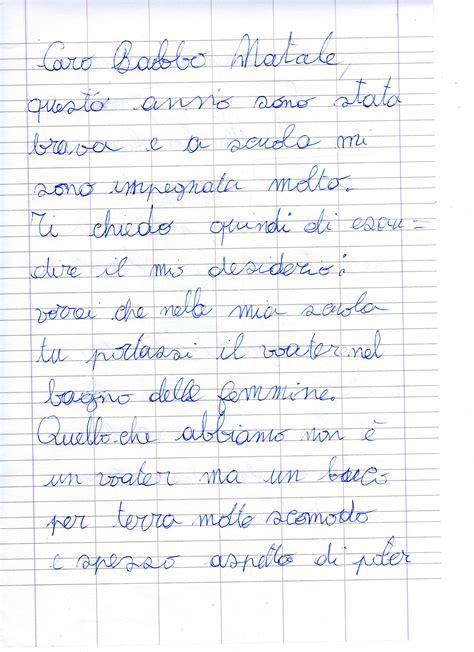 lettere di natale divertenti lettera a babbo natale ecco le 5 pi 249 imbarazzanti di