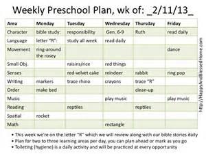 preschool alphabet games r is for rocket happy and