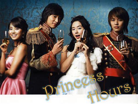 film drama korea princess hours princess hours korean drama