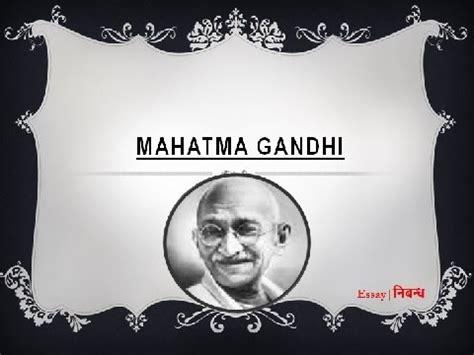 mahatma gandhi biography in english language 10 frases celebres de mahatma gandhi inspirate doovi