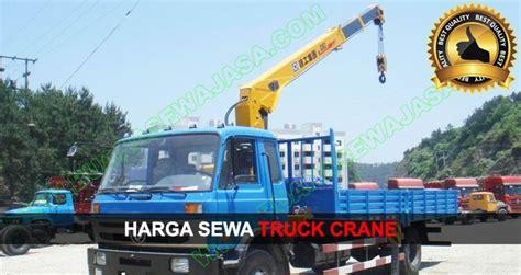 Rental Truk Crane Murah sewa rental truck crane murah buana sewa jasa