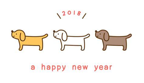 Anschreiben Happy New Year 2018年賀状無料テンプレート 素材集 絶対使えるのはコレ トレンドタウン