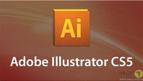 imagenes gratis adobe آموزش باز کردن فایل ai ادوب ایلاستریتور بدون برنامه adobe