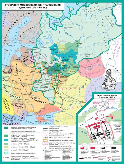 russia map of europe 2035 russia europe map 2035 28 images rosyjska mapa europy
