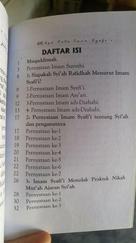 buku  kata imam syafii ulama syafiiyyah tentang