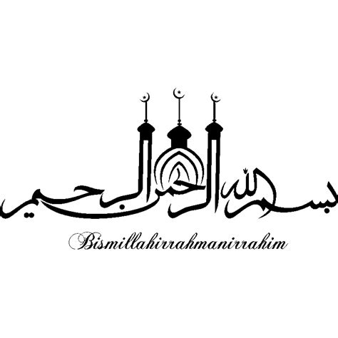 Jawi Black tulisan arab bismillah yang benar arti makna dan keutamaannya