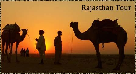 rajasthan tourism package tours  tourist place