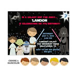 printable wars invitation template by printedparty on etsy