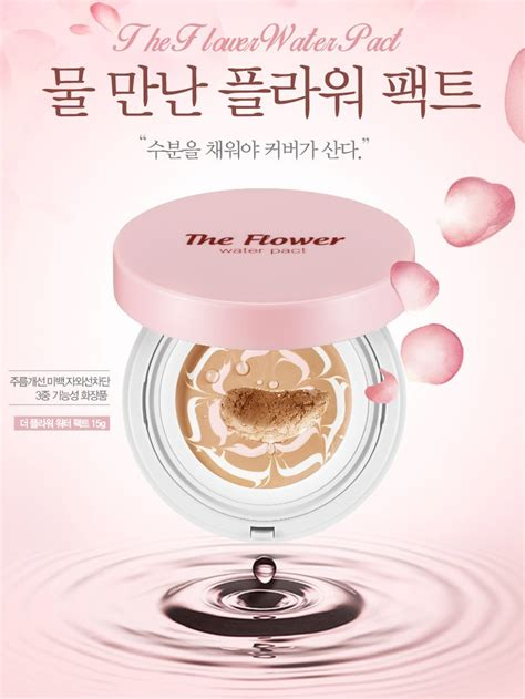 Secretkey The Water Flower Pact Light Beige wateryscenery secret key the flower water pact 1 light beige with spf50 pa
