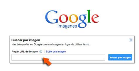 google imagenes url que roben tus im 225 genes para mejorar tu posicionamiento en