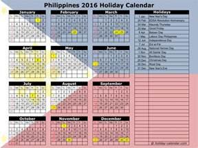 2017 calendar philippines weekly calendar template