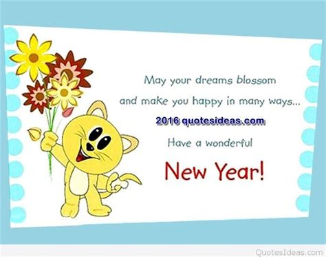 sms messages wishes happy new year 2016