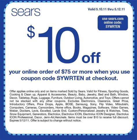 Sears Sweepstakes 2015 - sears coupons september 2015