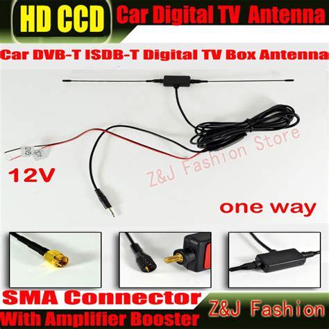 car digital tv antenna car dvb t isdb t tv antenna car tv antenna aerial with a lifier
