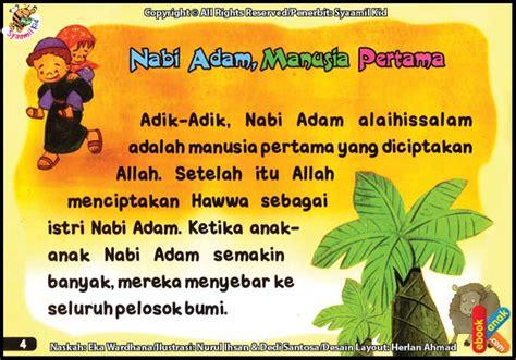 film cerita nabi dan rasul kisah nabi adam manusia pertama ebook anak